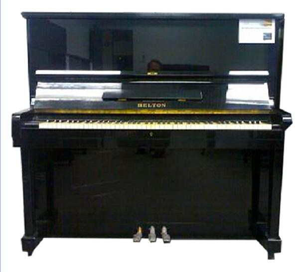 Sản phẩm đàn piano giá thành tốt nhất, chỉ có tại pianoht.vn (24 triệu)